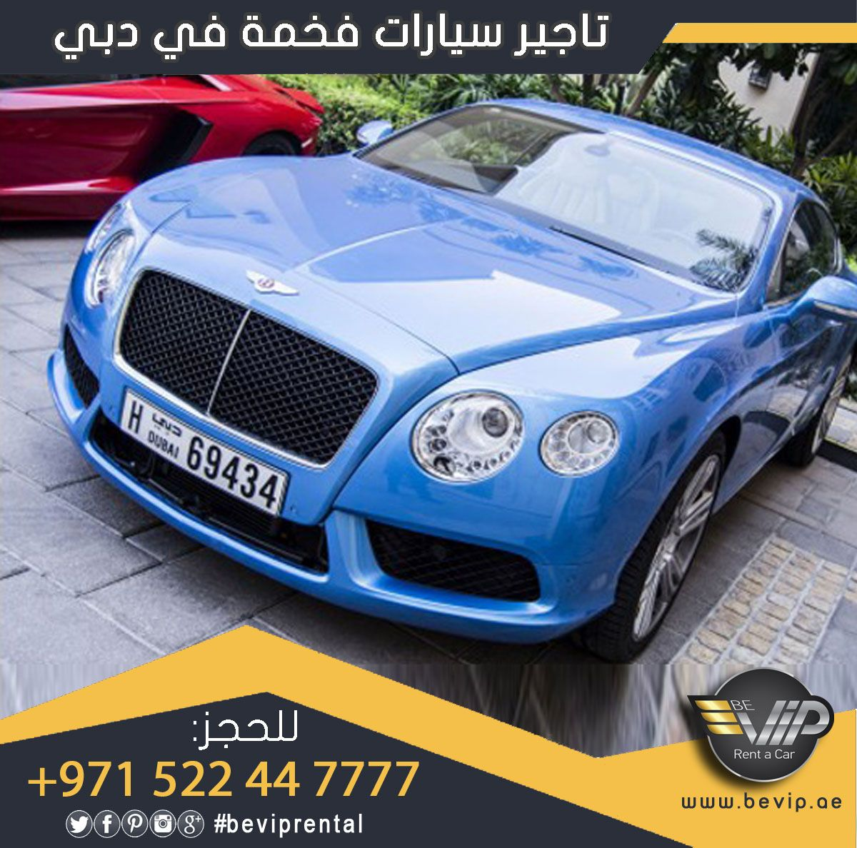 The Bentley Continental Gt For Rent From Be Vip Luxury Car Rental In Dubai Is A True Sporting Pedigree But Luxury Car Rental Car Rental Bentley Continental Gt