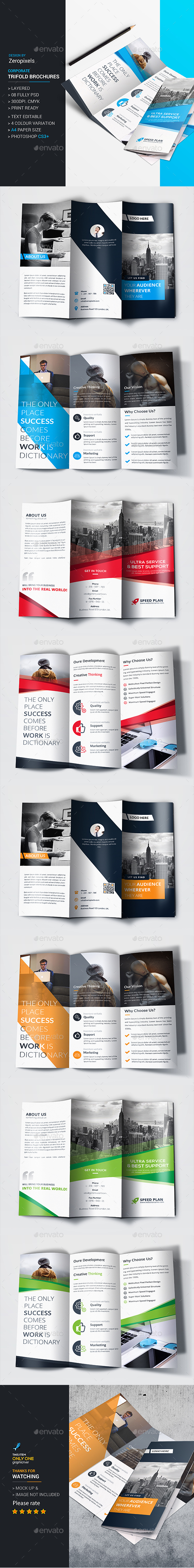 2 Corporate Trifold Brochure Templates PSD. Download here: http://graphicriver.net/item/corporate-trifold-bundle/16730640?ref=ksioks
