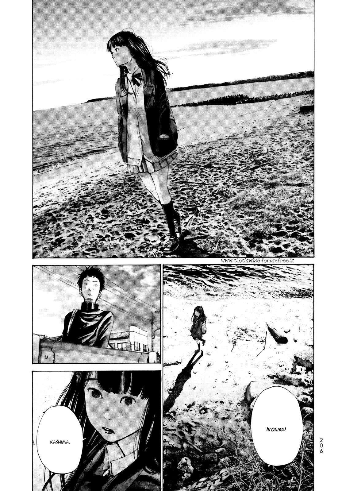 Umibe No Onnanoko 20 00 Por Mangateka Comic Book Layout Comic Layout Manga Art