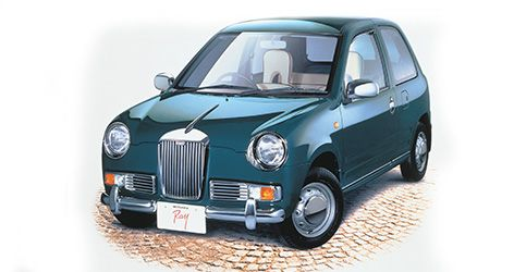 Ray | Models Line-up | Mitsuoka Motor