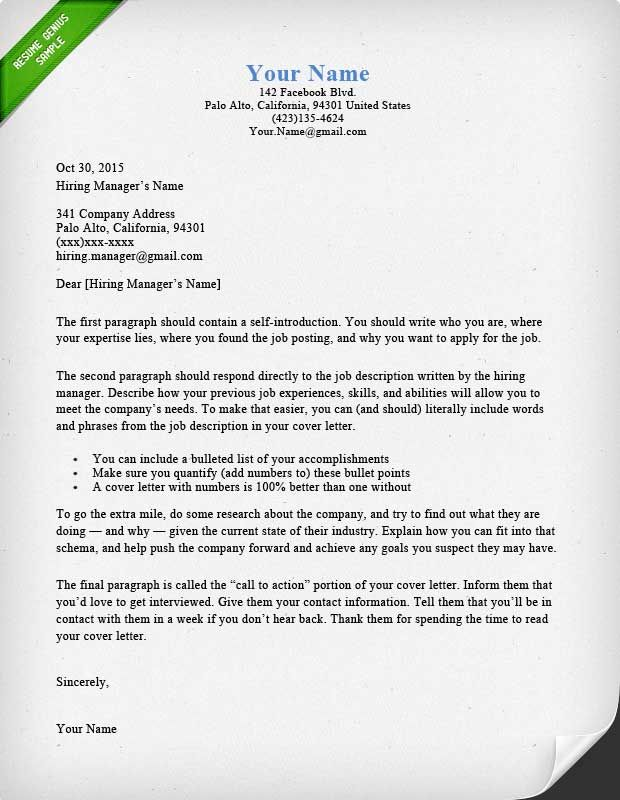 Chicago Blue Cover Letter Template Cover Letter  Resume - what should a resume cover letter contain