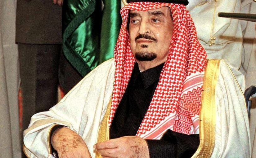هذا مقتطف من أحد الفيديوهات الشيعية التي تتحدث عن يحكم الحجاز رجل اسمه على اسم حيوان الحديث عن حكم الحجاز في آخر الزمان يحكم الحجاز King Fahd My King King