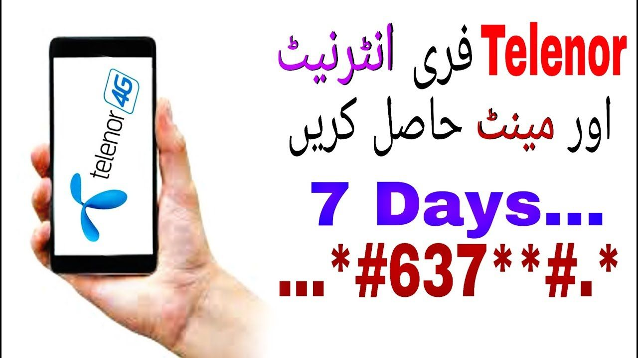 Telenor Free Internet And Munites With 7 Days 100 Working Trick In Urdu Day Guru Internet
