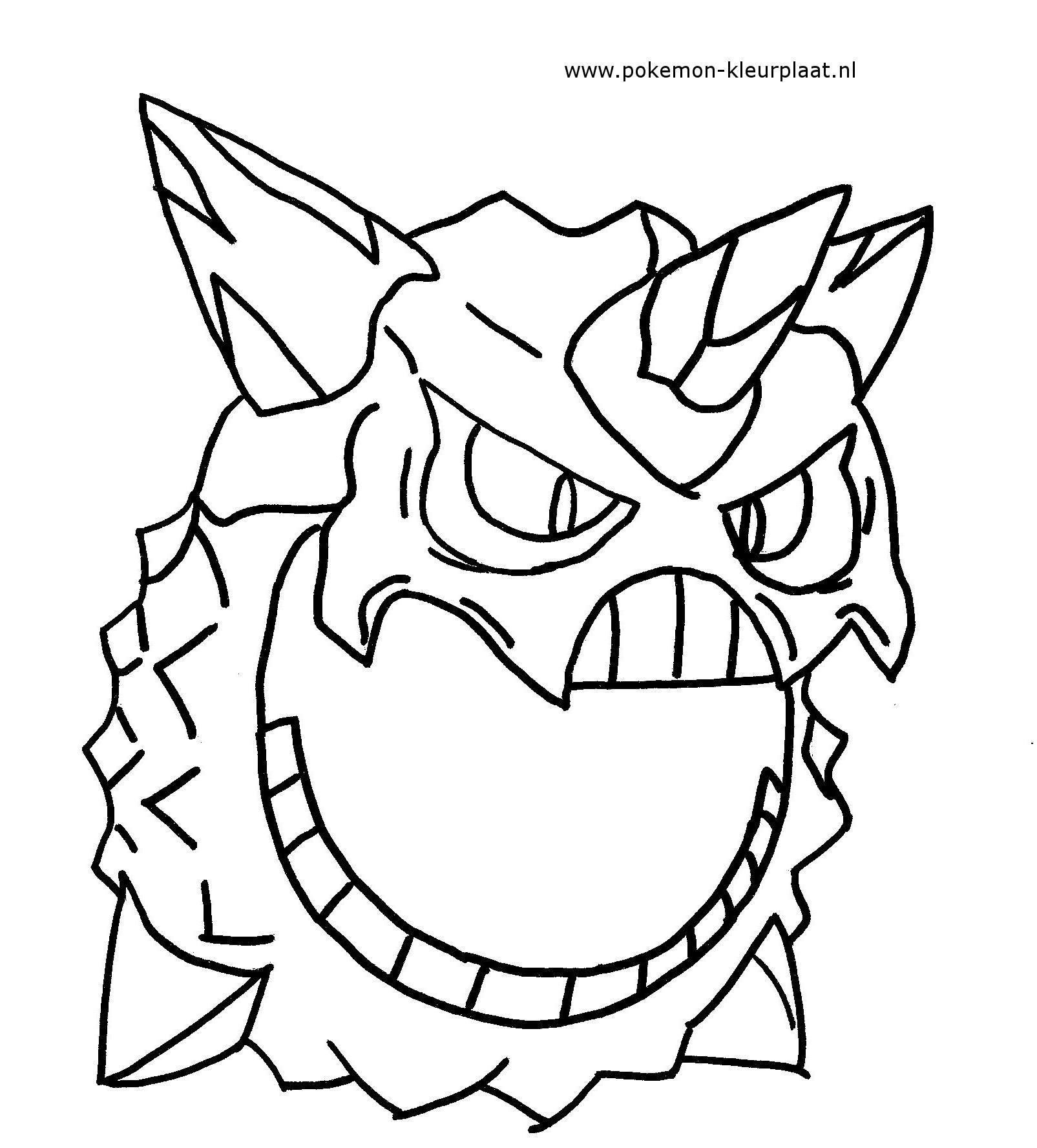 Pin By Silvana Aparecida On Pokemons Pokemon Coloring Pages Coloring Pages Pokemon Coloring