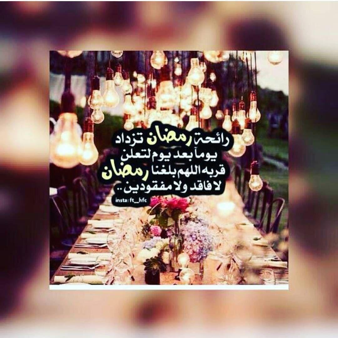 Instagram Photo By تجمع سيدات ينبع May 1 2016 At 3 37pm Utc Instagram Photo Instagram Photo