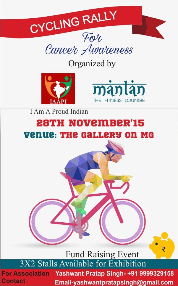 Cycling rally for fund raising event