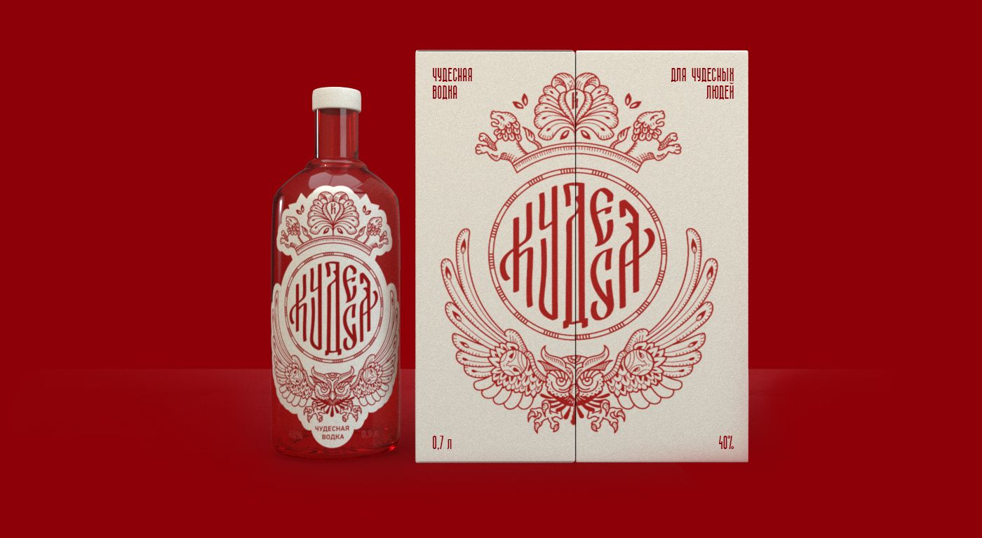 Kudesa Vodka S Packaging Features Eye Catching Calligraphy Vodka Packaging Creative Packaging Design Graphic Design Packaging