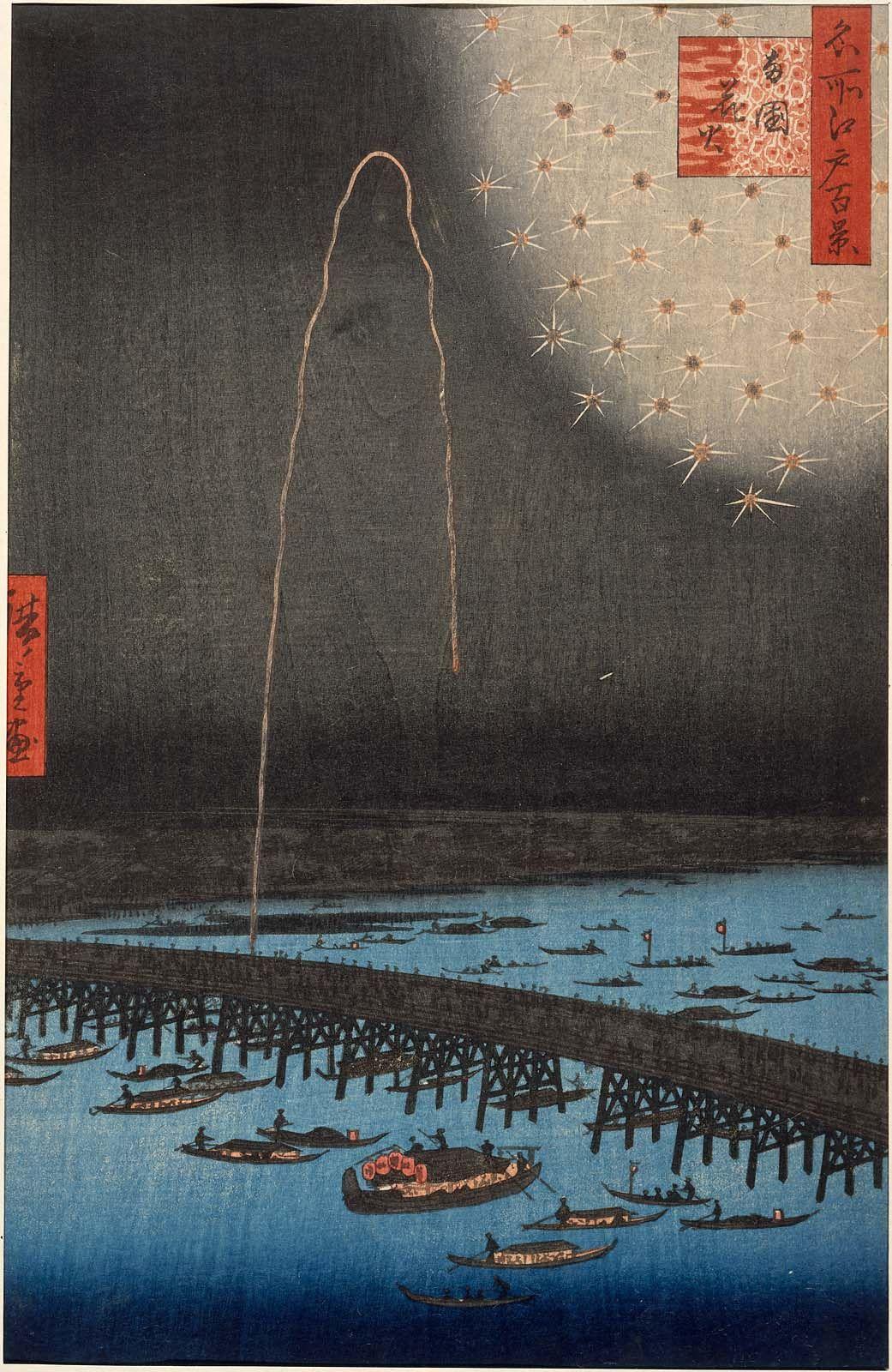 Utagawa Hiroshige Fireworks at Ryôgoku (Ryôgoku hanabi)