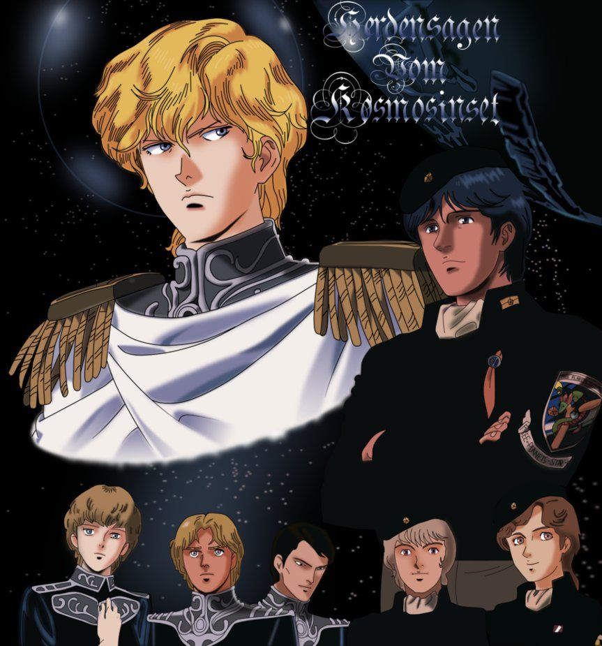 Legend of the galactic Heroes poster vectoring by Predelnik