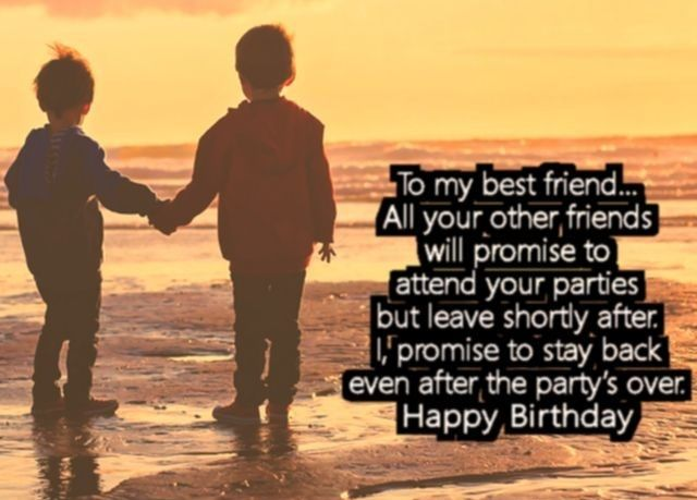 Birthday Cards Quotes For Friends ~ Pin by vikas pandey on happy birthday greeting cards pinterest