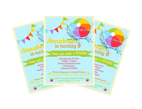 pool party invitation beach party invitation beach ball party