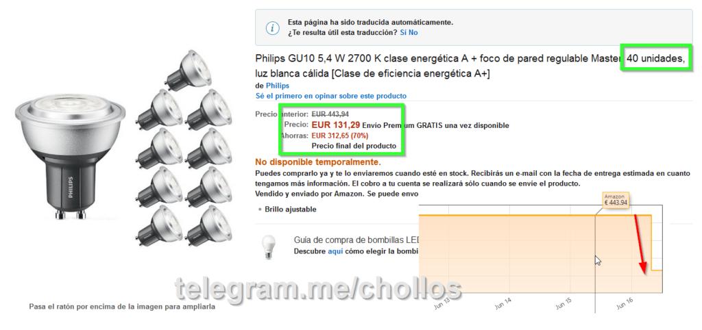 40 focos Philips GU10 A por 13129 - http://ift.tt/28H1i6h