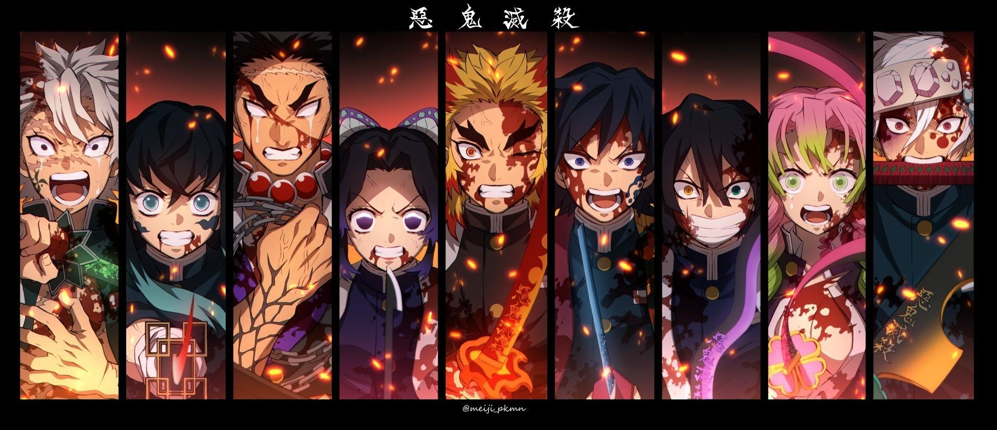 You can also upload and share your favorite anime demon slayer hashira … Demon Slayer Hashira Theme - Manga