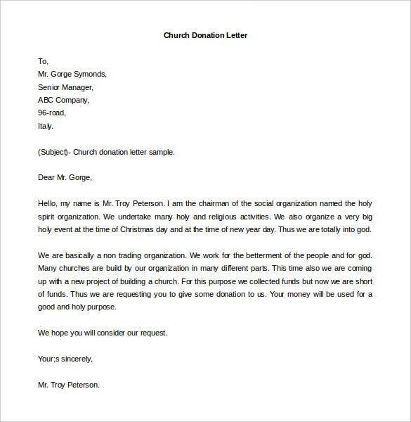 donation letter template free word pdf documents sample request - sample donation letter format