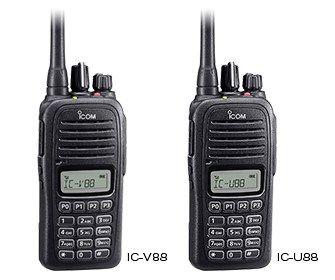 Uniden UM380BK 2-Pack VHF Two Way Marine Radio