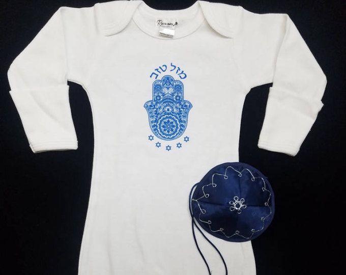 Jewish Baby Boy Blue Hamsa Brit Milah Gown & Navy Satin Kippah ...