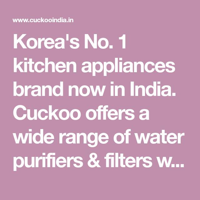 Korea's No  1 kitchen appliances brand now in India  Cuckoo