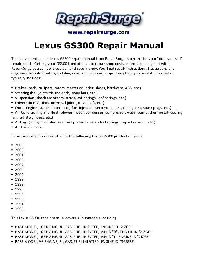 Lexus Gs300 Repair Manual 1993 2006 Repair Manuals Repair Lexus Gs300