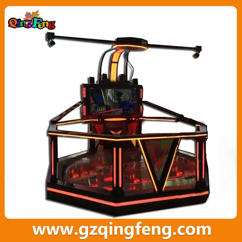 qingfeng colorful space time vr space walking platform game machine