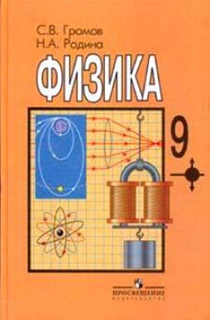 Конспект урока фгоспо математике на тему работа с числами 1 класс кочурова