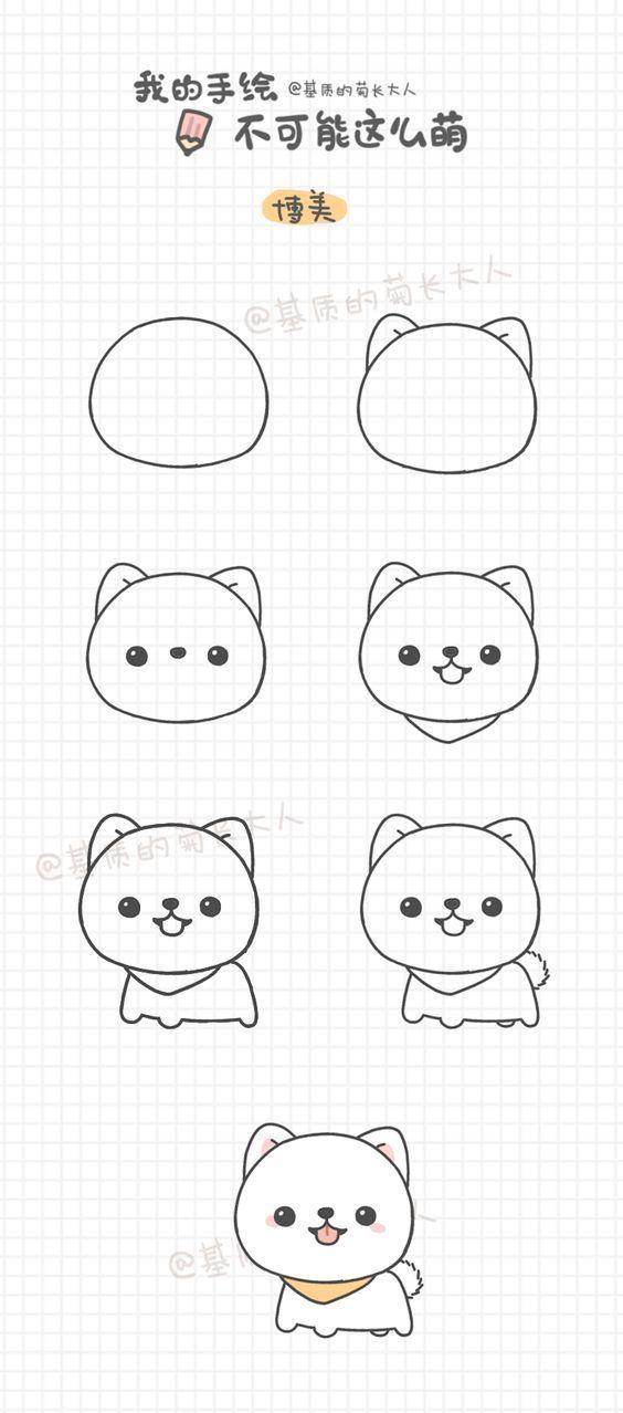 A Las Personas Que Les Gusten Los Dibujos Kawai Vallan Aprendiendo