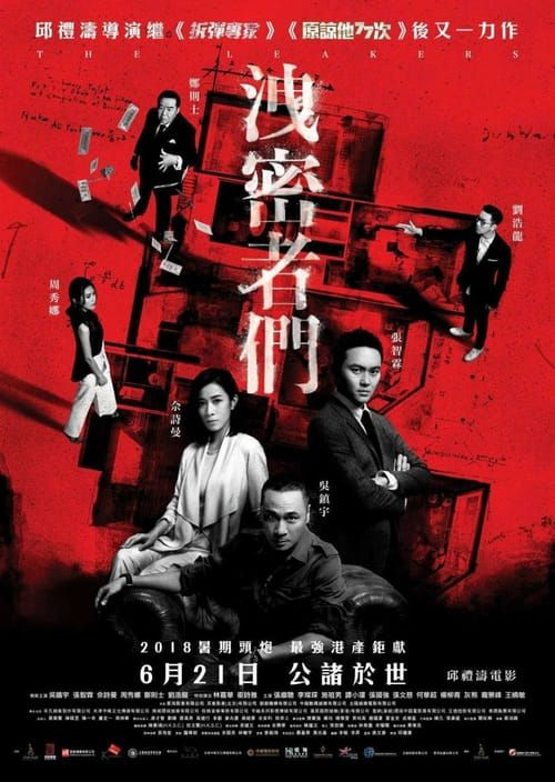 Nonton Film The Leakers (2018) - HD Subtitle Indonesia ...