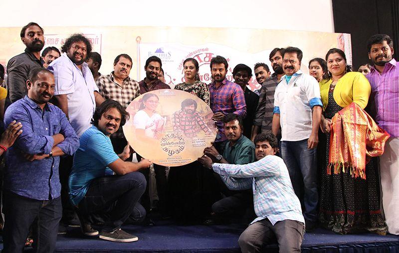 Actor Pandiarajan Speech At Kadhal Munnetra Kazhagam Movie Audio Launch