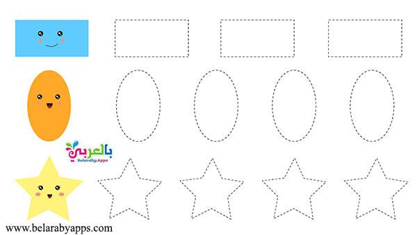 اوراق عمل الاشكال الهندسية للاطفال تلوين ورسم جاهزة للطباعة تدريبات الأشكال بالعربي نتعلم In 2021 Shapes Worksheets Educational Worksheets Printable Shapes