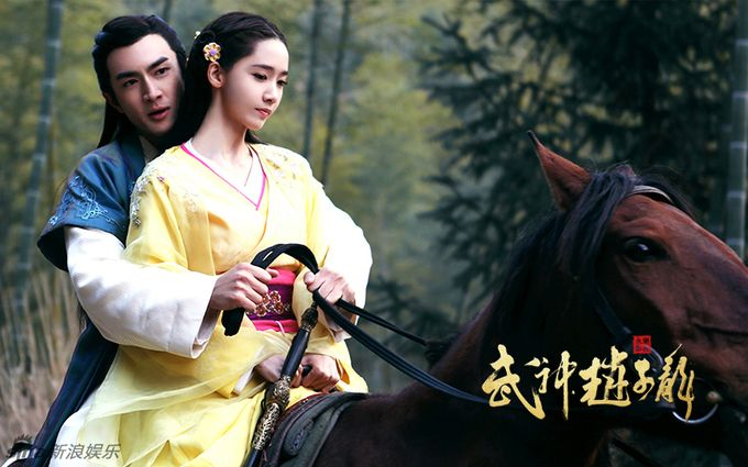 Watch God of War, Zhao Yun Ep 30 Eng Sub - Pinoy TV Episode