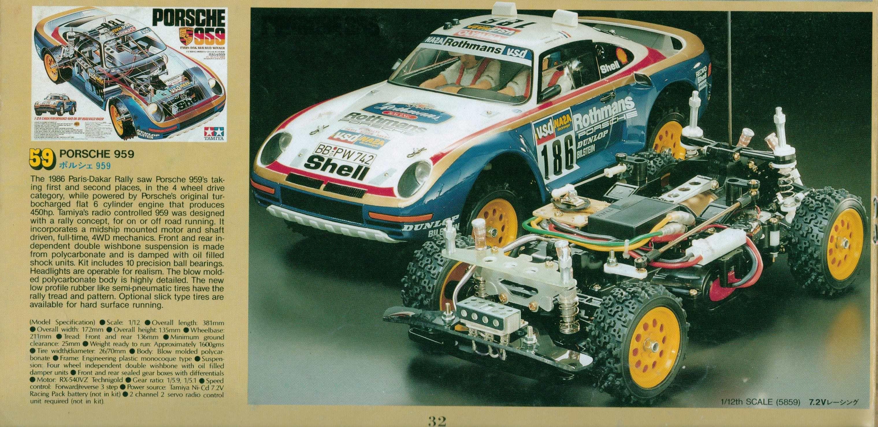 Tamiya Porsche 959 Radio Control Rc Cars Tamiya