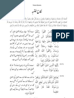Khutbah nikah in arabic PDF | Gm Field