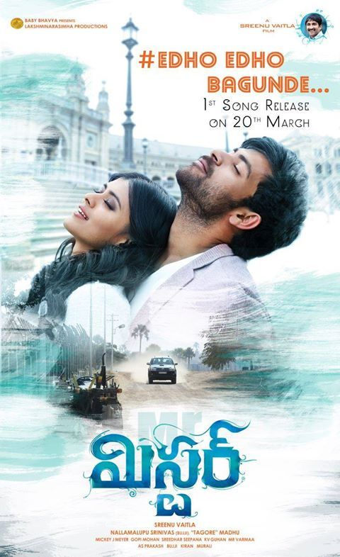 Varun Tej Mister Songs Download Naa Songs Varun Tej Mister Mp3