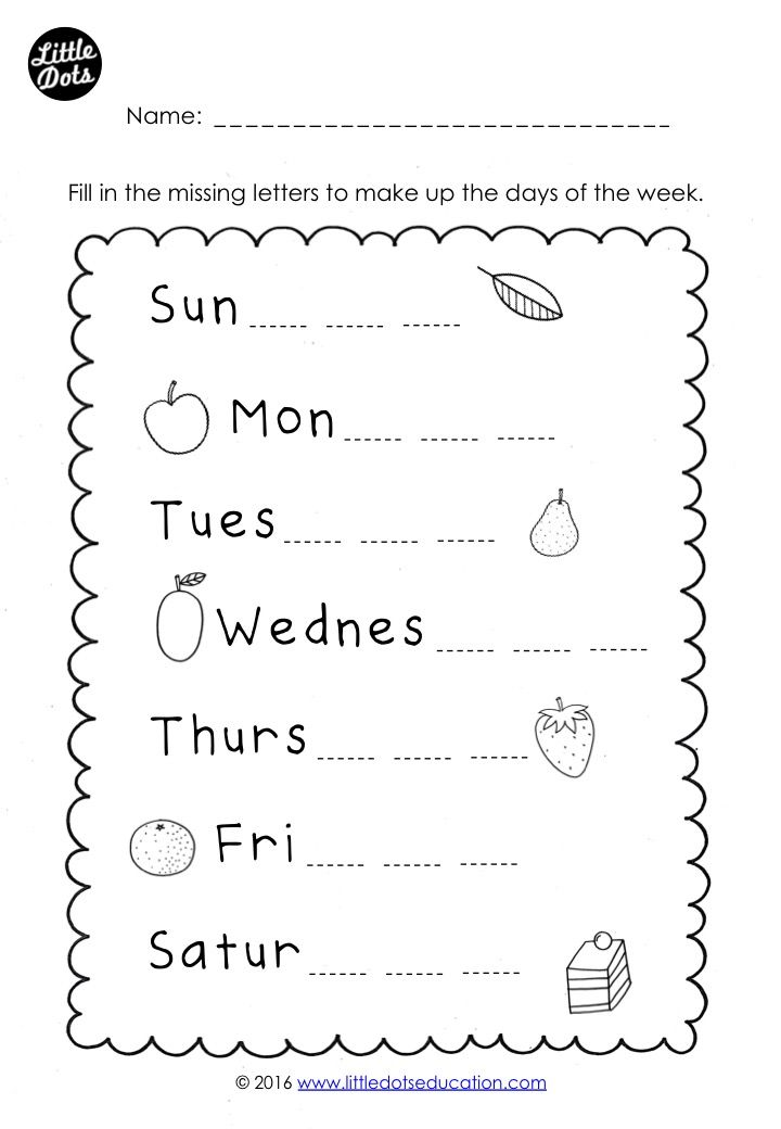 The Very Hungry Caterpillar Theme Free Days Of The Week Printables An Literacy Worksheets Free Days Of The Week Printables English Worksheets For Kids