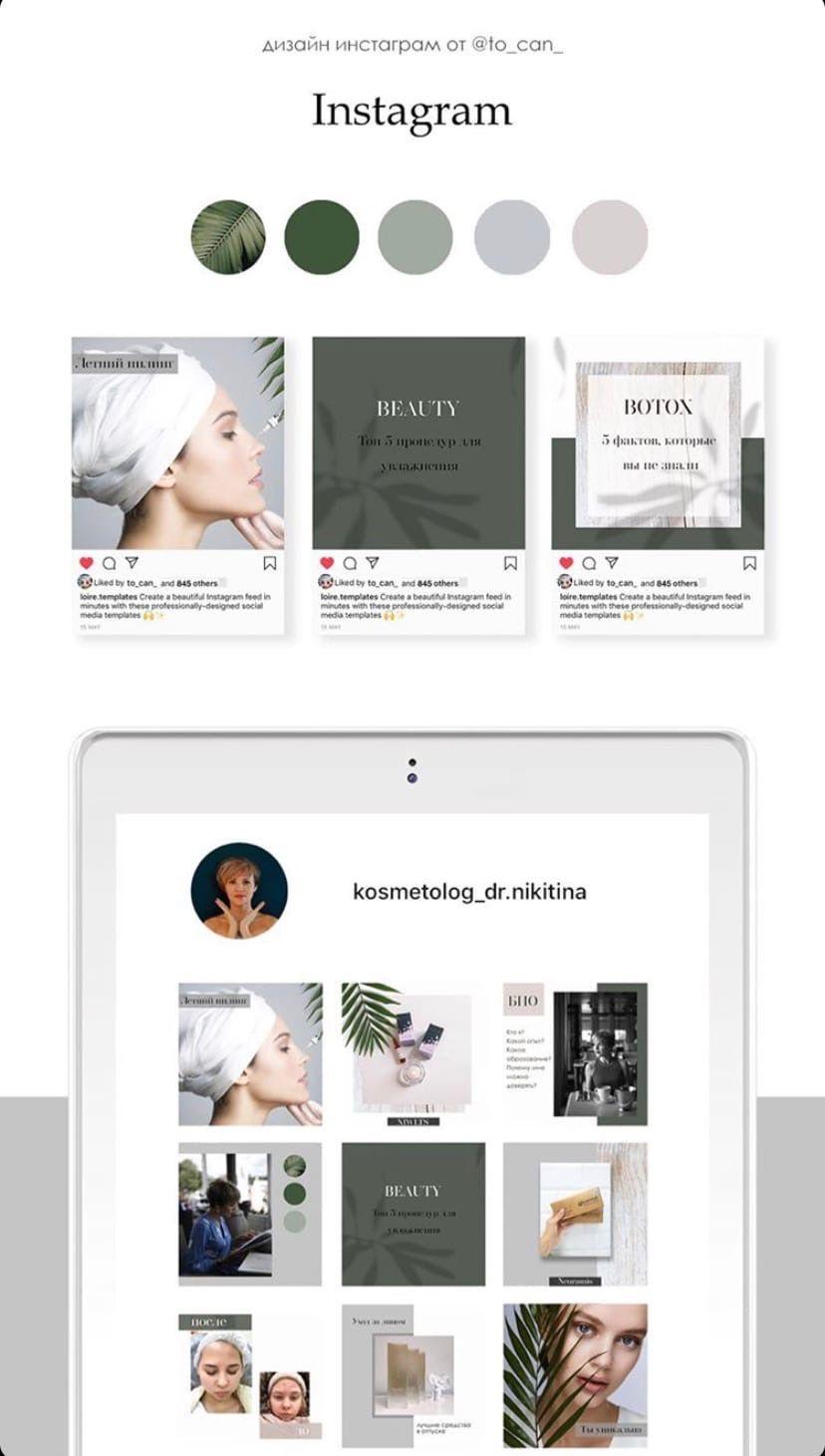 Instagram #instadesign #covers #stories i#nstagram #design