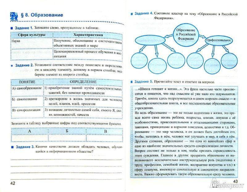 Английский язык 9 класс гроза гдз перевод текста в unit 3 lessons 4-5 2a