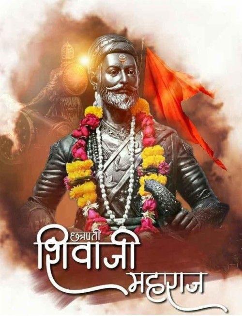 Shivaji Maharaj Hd Wallpaper, Hd Wallpapers 1080p, – Background Shiv Jayanti Banner, HD Wallpaper Do… 2020 Wishes Images, Photos, Status