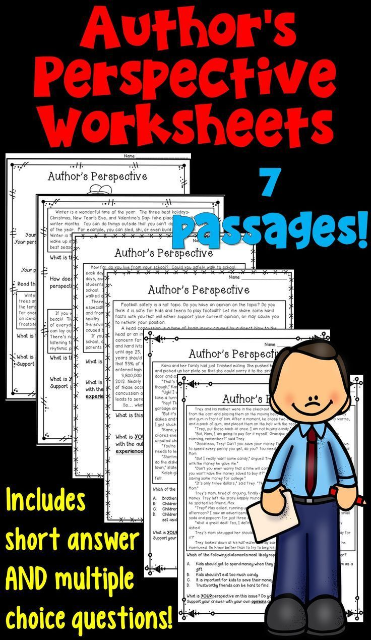 Author's Perspective 6 Worksheets! Authors perspective