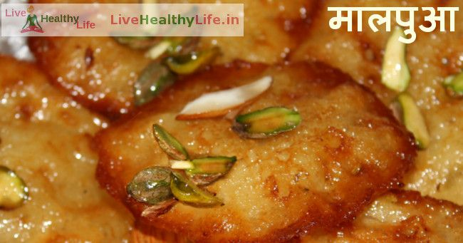 malpua recipe in hindi 1 malpua recipe in hindi 1 forumfinder Image collections