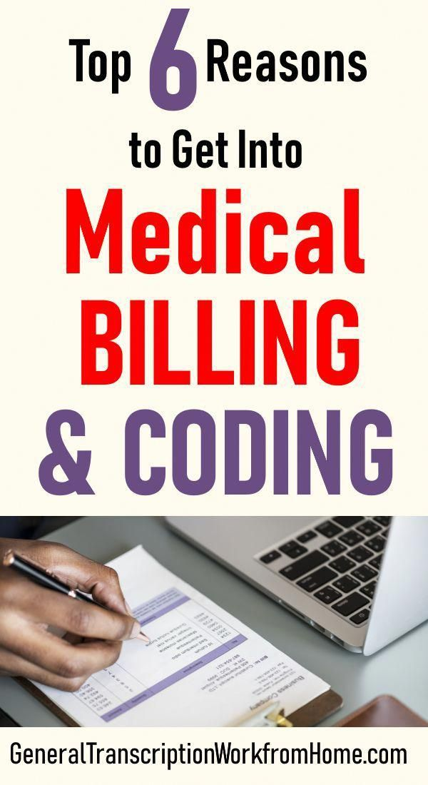 Get a Medical Coding and Billing Career. How to get medical billing and coding jobs from home. Top 6 reasons why you should check out medical billing and coding if you're interested in working in the growing healthcare industry. #medicalbilling #medicalcoding #billing #coding #biller #coder #medical #jobs #healthcare #career #MT #medicaltranscription workathome #workfromhome #wahm #FluNaturalRemedies