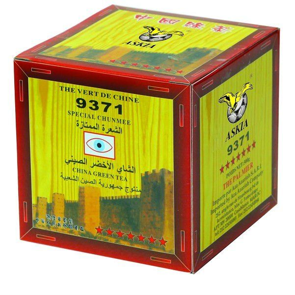 Green Tea Http Preview Alibaba Com Product 60409696631 801149360 Dried Green Tea Chunmeeaa Gunpowderaa Html Green Tea Tea Trading