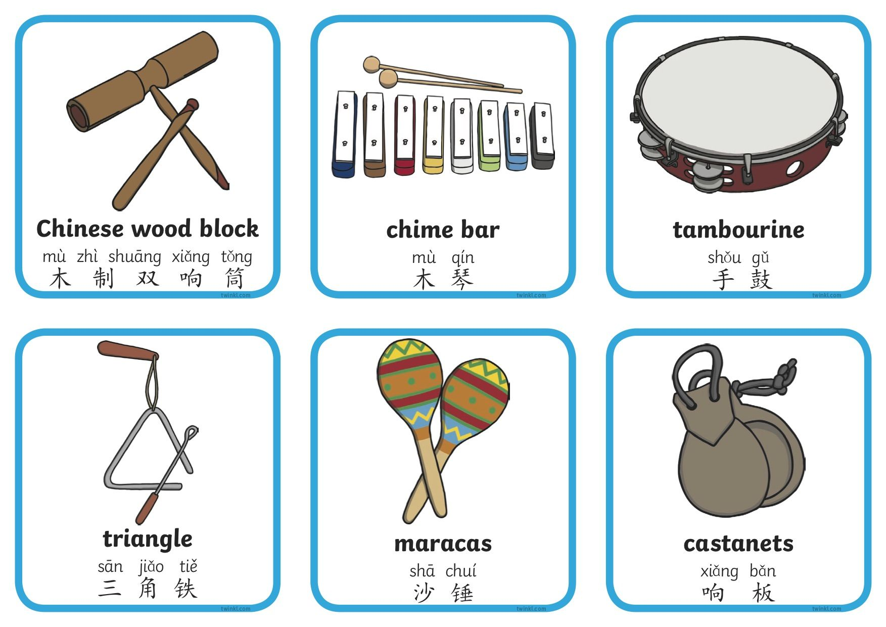 Musical Instruments Word Cards