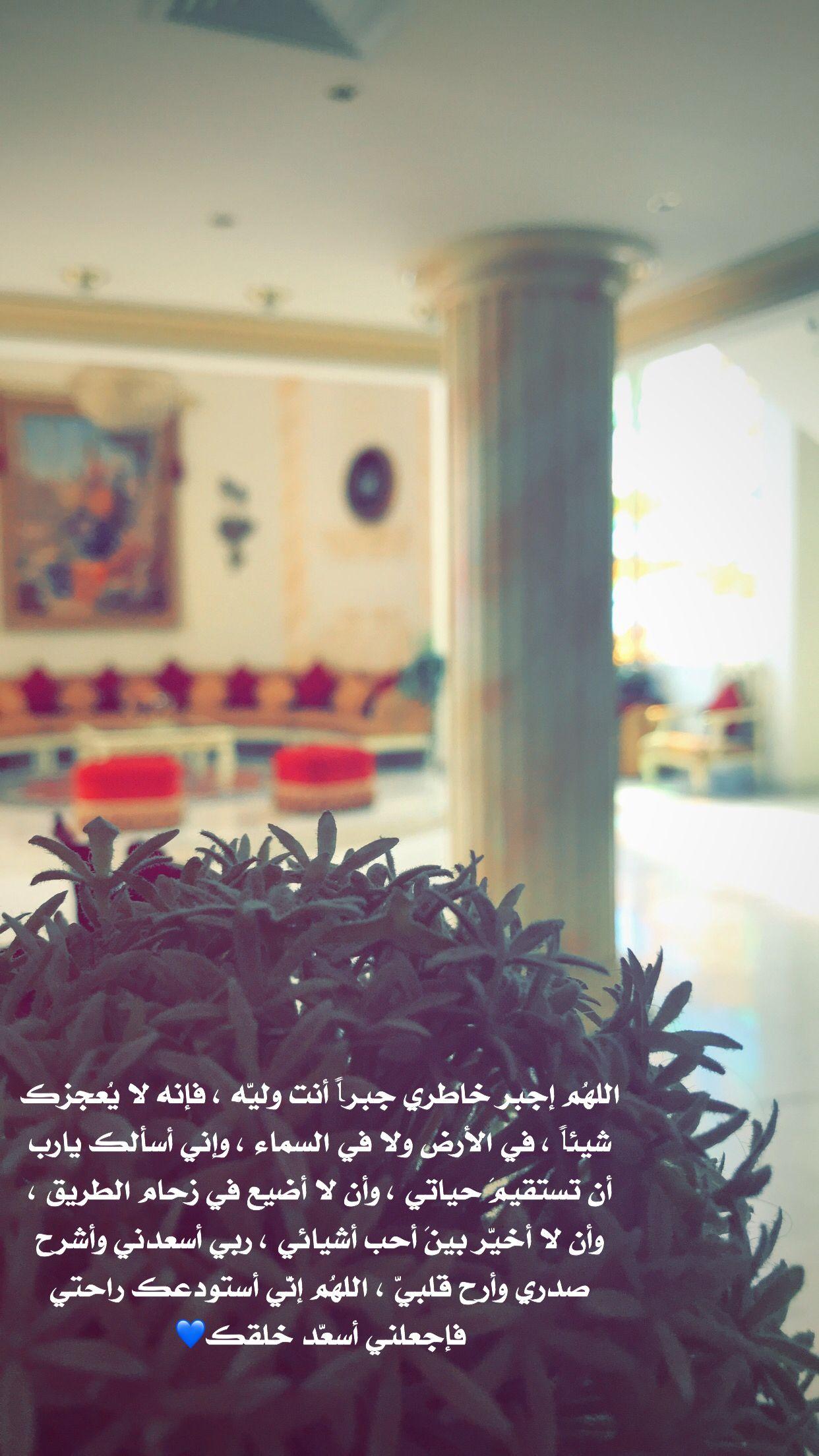 عبارات سناب Quran Book Alive Quotes Arabic Love Quotes