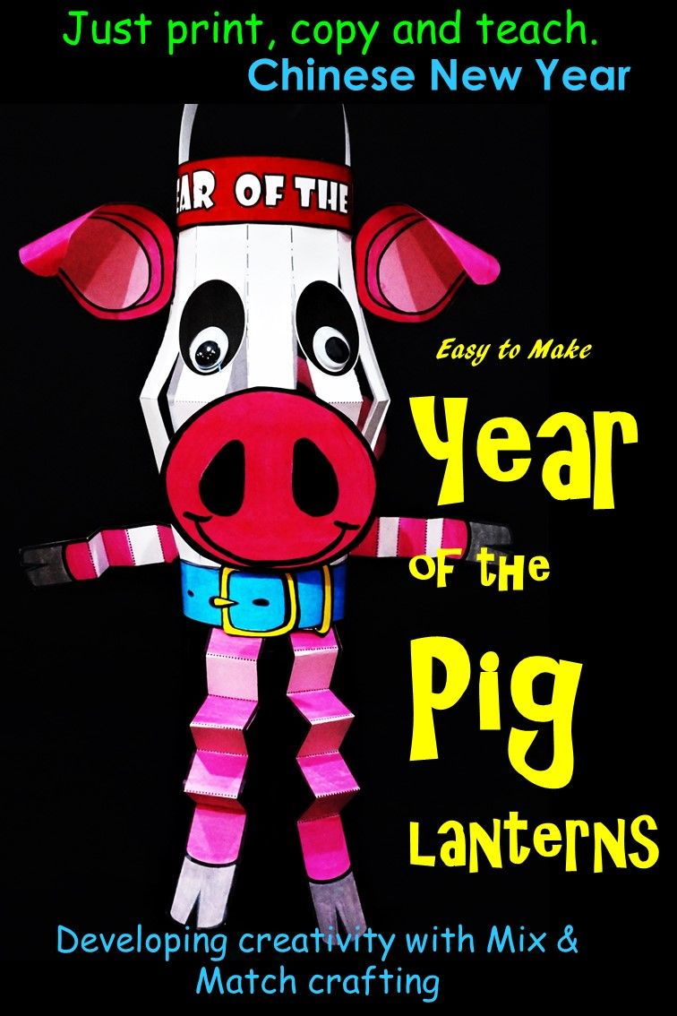 Chinese New Year 2019 Year of the Pig Craft Chinese