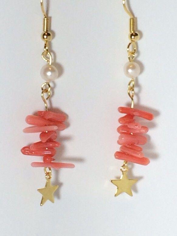 ご覧いただきまして、ありがとうございます。3月の誕生石  ピンク珊瑚の星屑ピアスです。珊瑚のさざれが春らしいピンクで可愛さしかったので、作ってみました。◆石の... ハンドメイド、手作り、手仕事品の通販・販売・購入ならCreema。