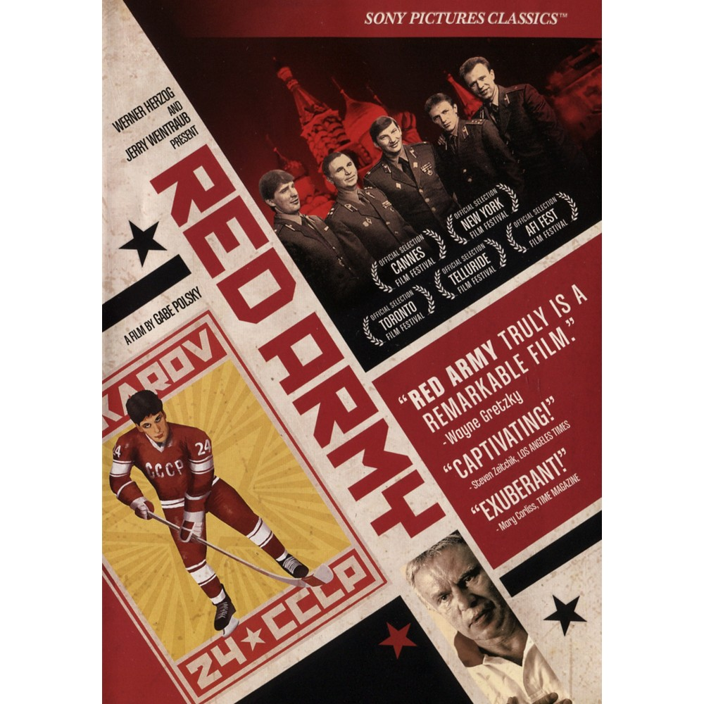Red Army (dvd_video), Movies