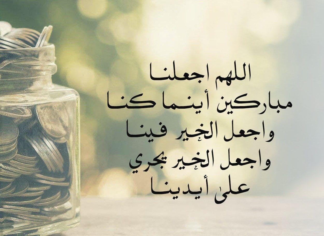 كان النبي صلى الله عليه وسلم أجود الناس وأجود ما يكون في رمضان Quotes Arabic Calligraphy Calligraphy