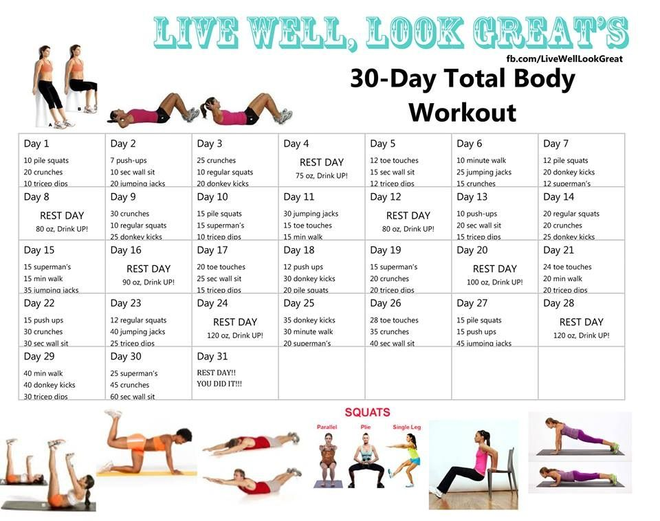 Not complicated or very time consuming 30 day workout