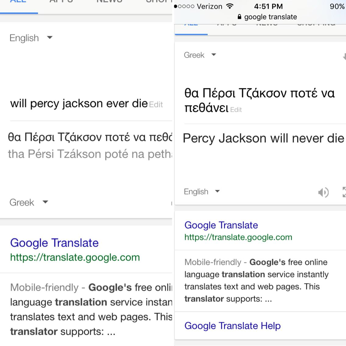 Go On Google Translate And Type Will Percy Jackson Ever Die