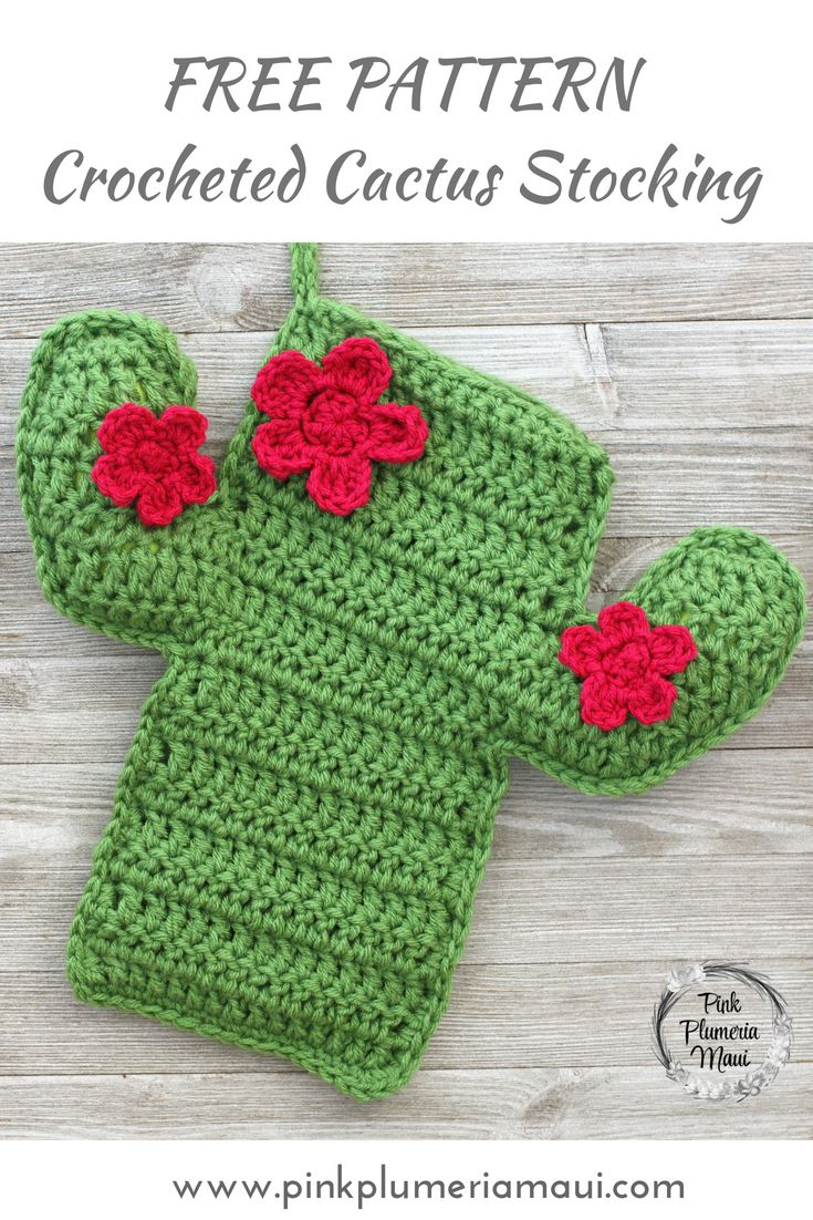 Crocheted Cactus Christmas Stocking