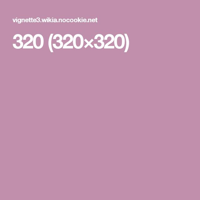 320 (320×320)